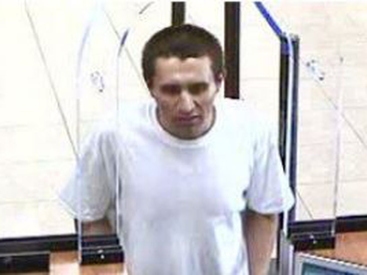 Police ask for help identifying bank robbery suspect