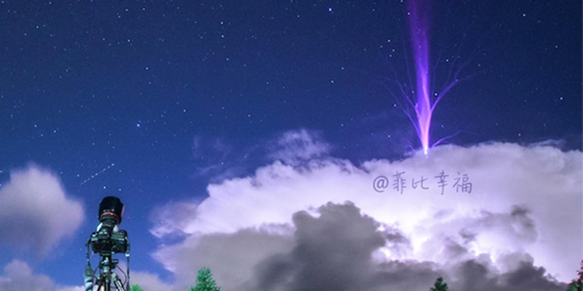 Rare lightning photo snapped over China