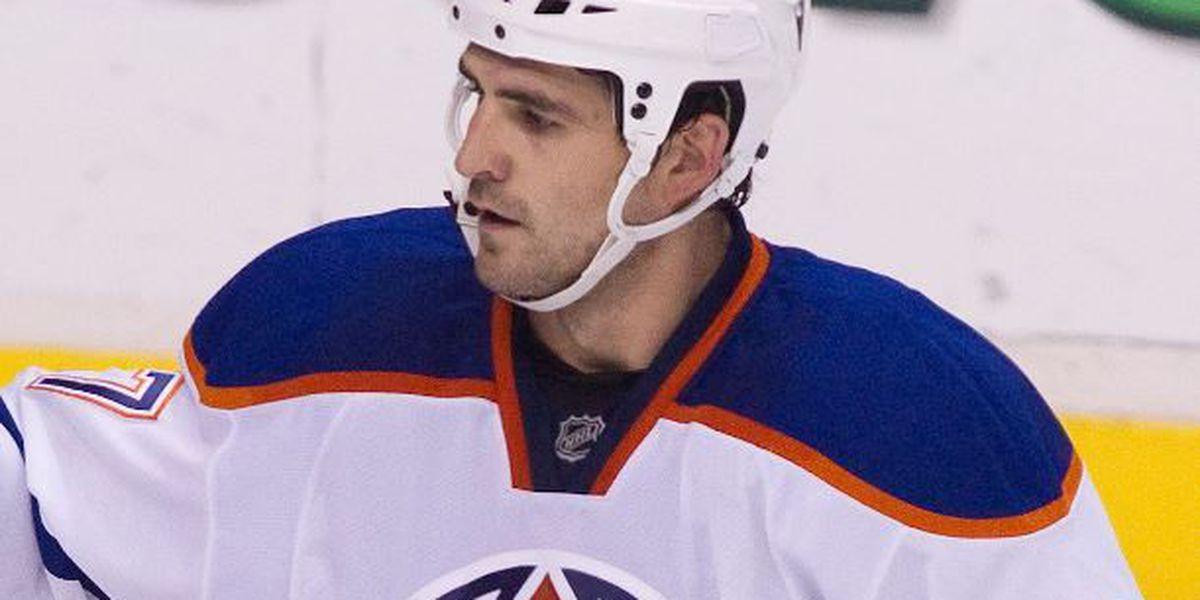 Coyotes acquire Gordon from Edmonton